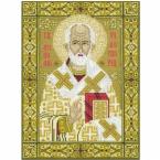 "Набор для вышивания Риолис 1034 ""Св. Николай Чудотворец"" 29х39 см."