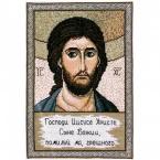 """Набор для вышивания Panna ЦМ-0283 """"Иисусова молитва"""" 19х28 см."""