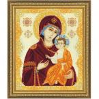 """Набор для вышивания Риолис 1575 """"Богоматерь Иверская"""" 29х35 см."""